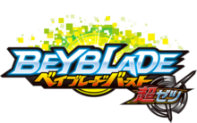 Beyblade Burst Chozetsu