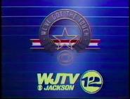 WJTV 12 We've Got The Touch! 1985