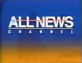 ANC 1994 copyright tag