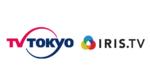IRIS.TV-TV-TOKYO-1