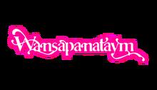 Wansapanataym-1