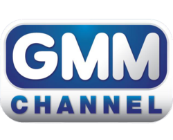 GMM CH 1