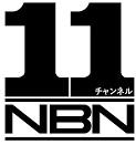 NBN Nagoya 1962