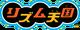 Rhythm-tengoku