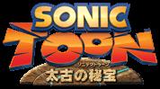 SonicToon WiiU logo