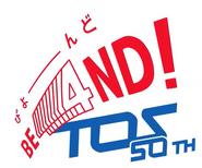 TOS50