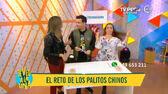 TV Perú (On-screen bug por Fiestas Patrias 2018)