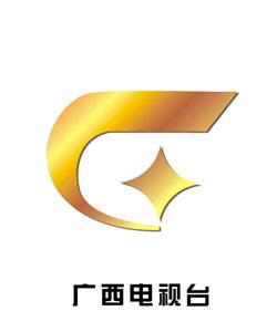 GuangxiTV logo