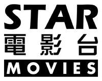 STAR Movies (1994)