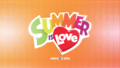 SummerIsLoveABS
