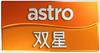 Astro Shuang Xing