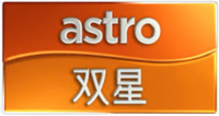 Astro Shuang Xing new