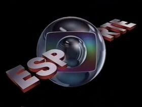 Globo Esporte 1995
