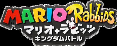 MarioRabbidsKingdomBattle-JPN