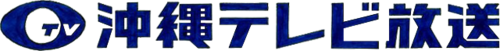 Okinawa TV 1st logos