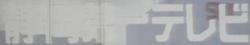 SDT 1979
