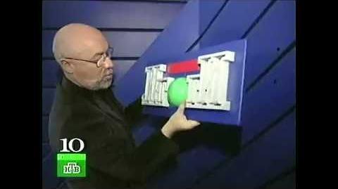 Semyon Levin about NTV's logo