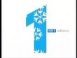 TVP1 2003-2004 winter commercial jingle