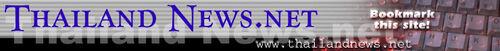 Thailand News.Net 1999