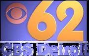 Wgpr cbs 62 1995 logo