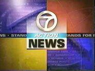 1997 MichPSU game - News Recap Channel 7