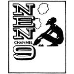 NEN9 1965-69
