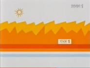 TVP1 2003-2004 (summer)