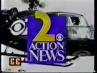 KCBS News 1993 A