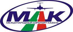 Kazan International Airport Old Logo