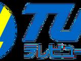 TV-U Fukushima