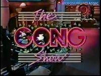 Gong Show 1989