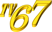 Whsi khsh logo 1987