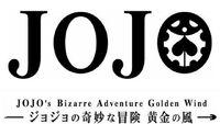 Jojos-Bizarre-Adventure-Golden-Wind-registado-no-Japão