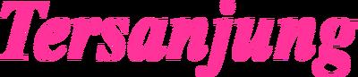 Logo Tersanjung Indosiar
