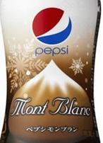 PepsiMontBlanc