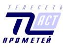 Prometey AST
