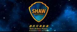 ShawBrothersNewlogo