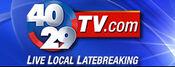 KHBSKHOG header logo 2000s