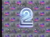 KHON-TV NBC Be There 1983
