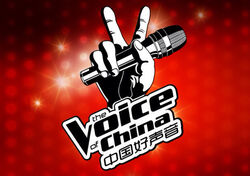 The-Voice-of-China