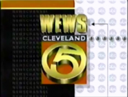 WEWS Logo 1997