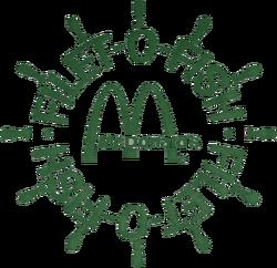 Filet-O-Fish 1968