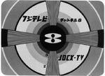 JOCX-TV 8 TP