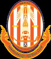 Nakhon Pranom FC 2011