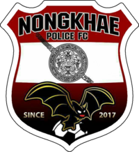 Nongkhae Police 2017