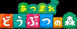 Visual logo sp