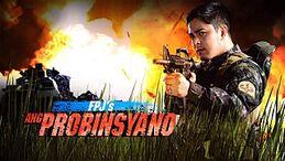 Ang Probinsyano titlecard May to December 2017