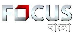 Focus Bangla New