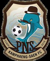 PNS Kamphaengsaen 2016