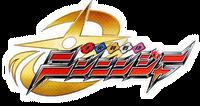 Shuriken Sentai Ninninger Logo